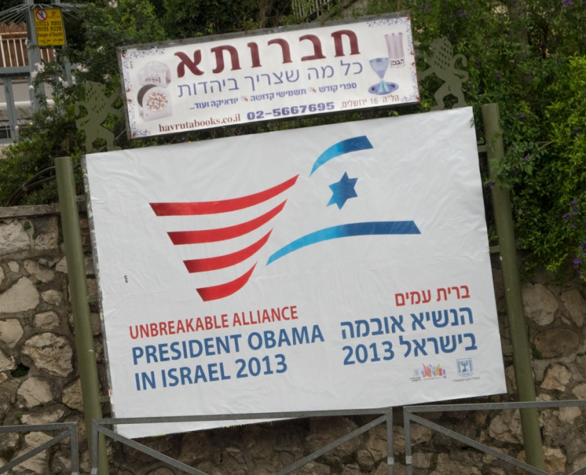 Welcome Obama Sign