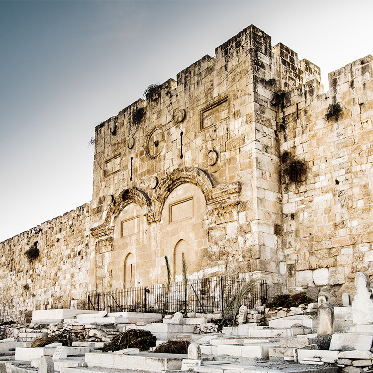 """The """"Golden Gate,"""" Jerusalem Old City, Blocked wall facing west, toward the Mount of Olives"""